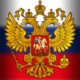 russia coat of arms metallic finishing illustration